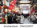 osaka  japan   march 1  2017  ... | Shutterstock . vector #596510957