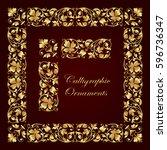 golden decorative calligraphic... | Shutterstock .eps vector #596736347