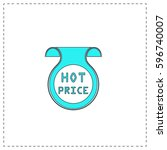 hot price outline vector icon...