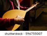 turkish musical instrument | Shutterstock . vector #596755007