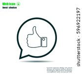 vector thumb up icon | Shutterstock .eps vector #596922197