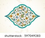 vector element  arabesque for... | Shutterstock .eps vector #597049283