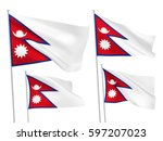 nepal vector flags set. 5 wavy... | Shutterstock .eps vector #597207023