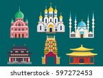 cathedral churche temple... | Shutterstock .eps vector #597272453