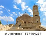 the church of saint george in... | Shutterstock . vector #597404297