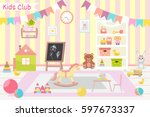 kids club  illustration. flat... | Shutterstock .eps vector #597673337