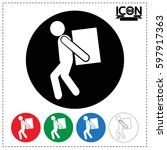 man moving box icon | Shutterstock .eps vector #597917363
