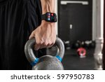 close up of a young athlete man ... | Shutterstock . vector #597950783