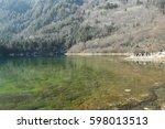 "stunning view in ""jiuzhaigou"" ...   Shutterstock . vector #598013513"