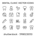 set of minimal dentist dental... | Shutterstock .eps vector #598023053