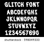 80s style vhs glitch font for... | Shutterstock .eps vector #598049333