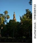 Small photo of Sevilla Alcazar