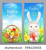 easter vertical banners. vector ... | Shutterstock .eps vector #598120433