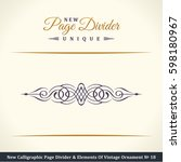 calligraphic page divider and... | Shutterstock . vector #598180967