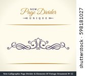 calligraphic page divider and... | Shutterstock . vector #598181027