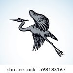 beautiful graceful sandhill... | Shutterstock .eps vector #598188167