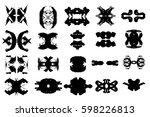 complex black and white vector...