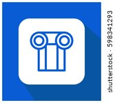 museum vector icon | Shutterstock .eps vector #598341293