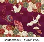 cranes  handball  hand fan and...   Shutterstock .eps vector #598341923