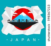japan logo vector template | Shutterstock .eps vector #598367213