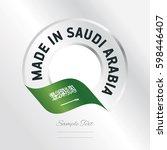 made in saudi arabia... | Shutterstock .eps vector #598446407