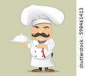vector chef cook serving food... | Shutterstock .eps vector #598461413
