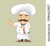 vector chef cook serving food... | Shutterstock .eps vector #598462007