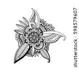 decorative hand drawn unique... | Shutterstock .eps vector #598579607
