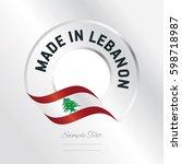 made in lebanon transparent... | Shutterstock .eps vector #598718987