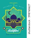 raya greeting template islamic... | Shutterstock .eps vector #598760627