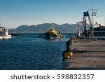 Small photo of Aigina island port, Saronic gulf, Greece