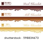 cacao chocolate vector... | Shutterstock .eps vector #598834673