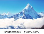 Mountain Peak Everest. Highest...