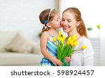 happy mother's day  child... | Shutterstock . vector #598924457
