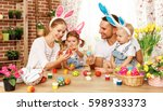 happy easter  family mother ... | Shutterstock . vector #598933373