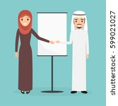 arab man and woman presenting... | Shutterstock .eps vector #599021027