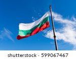 flag of bulgaria against blue... | Shutterstock . vector #599067467
