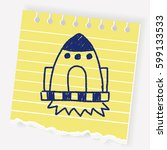 spaceship doodle drawing | Shutterstock .eps vector #599133533