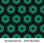 ornamental seamless pattern.... | Shutterstock .eps vector #599182583