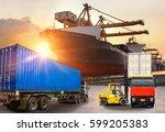 industrial container cargo...   Shutterstock . vector #599205383