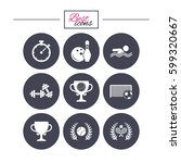 sport games  fitness icons.... | Shutterstock .eps vector #599320667