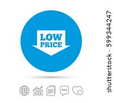 low price arrow sign icon....   Shutterstock .eps vector #599344247