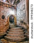 Small photo of JERUSALEM, ISRAEL - MAY 24, 2016: Stairs to Golgotha in the Church of the Holy Sepulchre in Jerusalem, Israel.