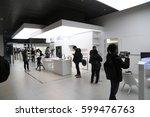 seoul  south korea   08 feb... | Shutterstock . vector #599476763