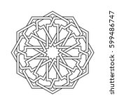 islamic pattern. vector... | Shutterstock .eps vector #599486747