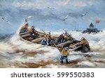fisherman  ships  boat  sea... | Shutterstock . vector #599550383