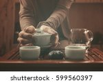 gun fu cha. tea ceremony | Shutterstock . vector #599560397