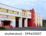 gomel  belarus   april 10  2016 ... | Shutterstock . vector #599635007