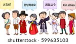 international people with... | Shutterstock .eps vector #599635103