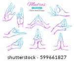 vector hand drawn set of 9... | Shutterstock .eps vector #599661827